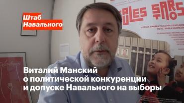 Виталий Манский, режиссер