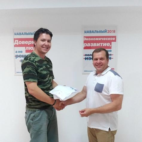 Награждение активного волонтёра
