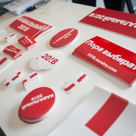 Со дня открытия хабаровский штаб раздаёт стикеры с символикой кампании «Навальный 20!8»