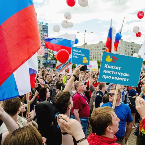 Вомногих городах антикоррупционные митинги были самыми крупными завсю историю