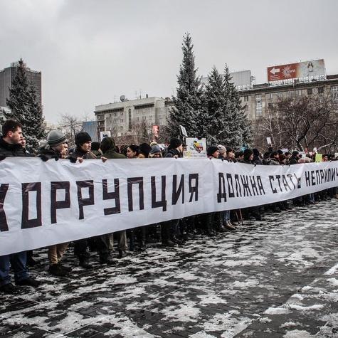 Пикет в поддержку задержанных 26 марта