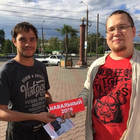 Штаб распространяет стикеры с символикой кампании
