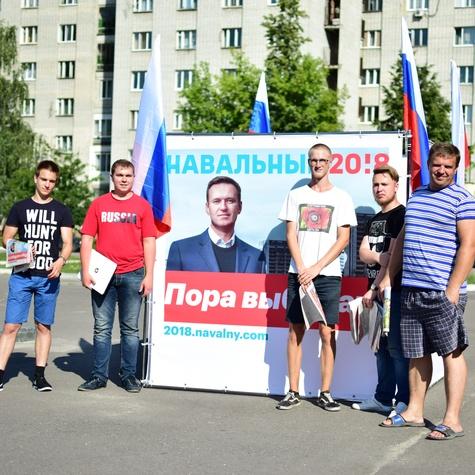 Волонтеры на ДК им. Медведева
