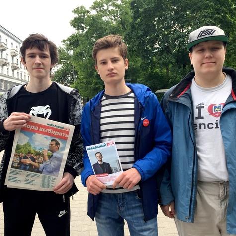 Молодёжь Пскова — за Алексея Навального