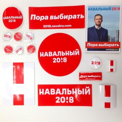 Яркие наклейки с символикой кампании
