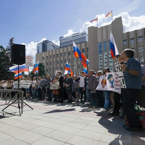 Воронеж требует ответов перед областной Думой