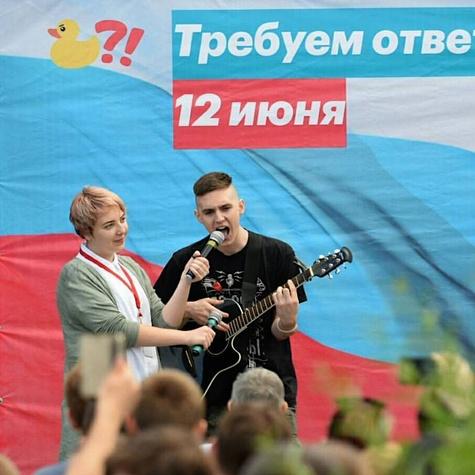 Музыкант выступает на сцене митинга 12 июня