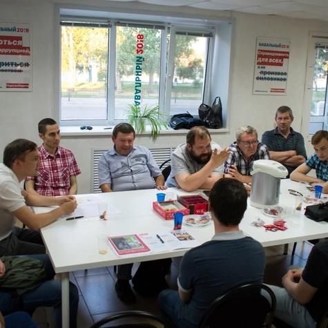 В штабе периодически проходят дискуссии на различные темы