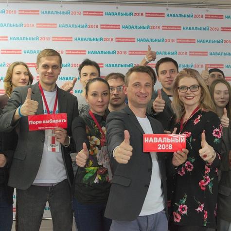 В челябинском штабе Навального