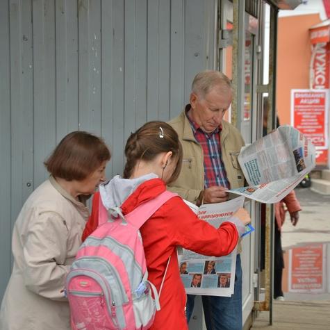 Газета Навального интересна и взрослым и детям