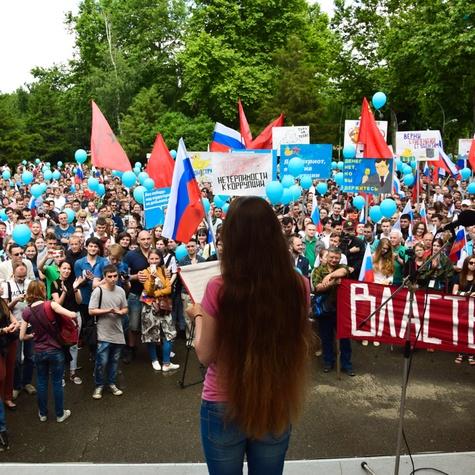 Митинг 12 июня на «Затоне»