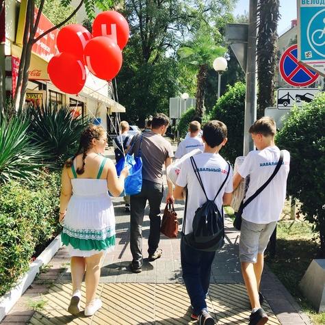 Спешим с волонтёрами на Куб