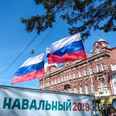 Куб напротив мэрии Томска