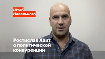 Ростислав Хаит, актер