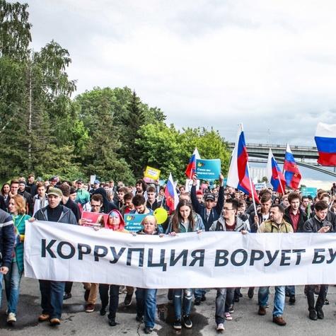 Шествие перед митингом 12 июня