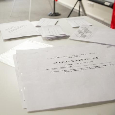 Наблюдатель научастке имеет право ознакомиться сосписком избирателей