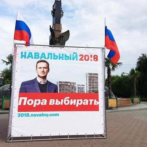 Агиткуб в Сквере Космонавтов