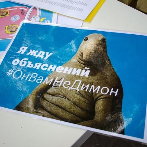 Плакаты на митинге 12 июня