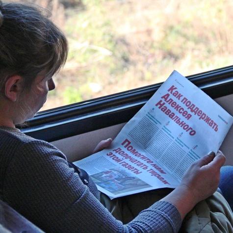 Газета, как инструмент борьбы с пропагандой
