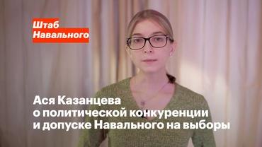 Ася Казанцева, научный журналист