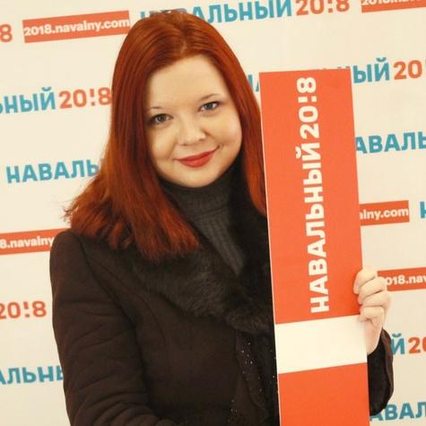 Волонтёр штаба Навального