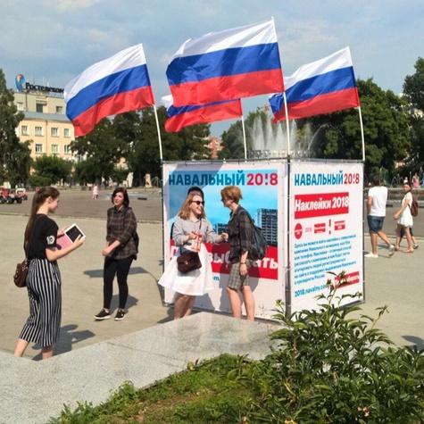 Первый куб на Московсокой