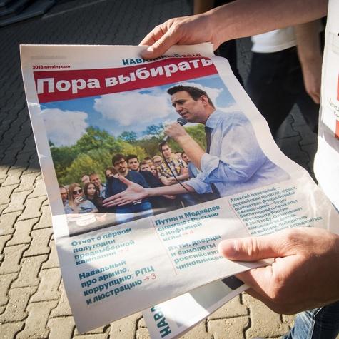 Важный инструмент агитации — листовки и газеты «Навальный 20!8»
