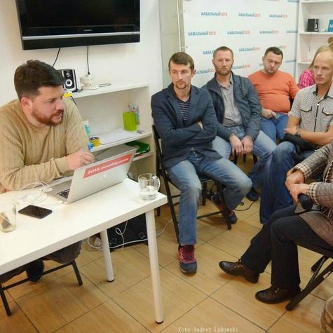 К нам в штаб приезжал Леонид Волков