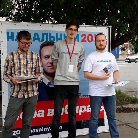 Кубы Навального