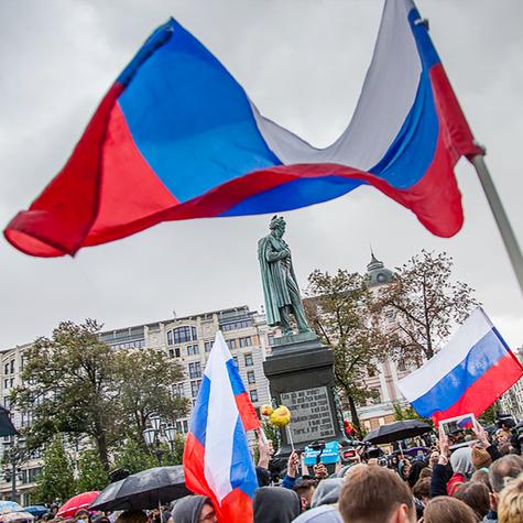 Митинг 12 июня вМоскве