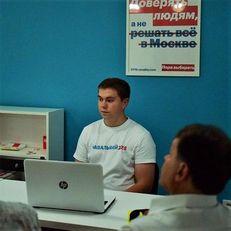 Встреча с волонтерами