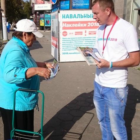 Бабушки узнают о кампании Навального из наших газет
