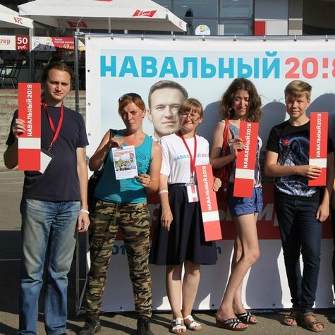На кубах мы рассказываем людям о кампании Навального