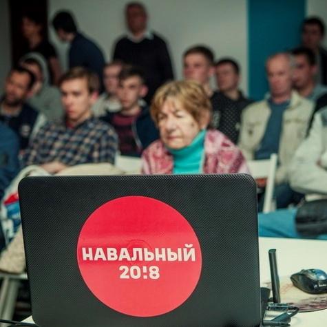 Показ фильма «Немцов»