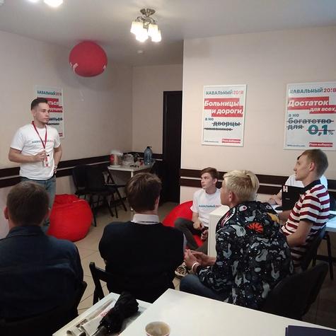 лекция по агитации Олега Степанова