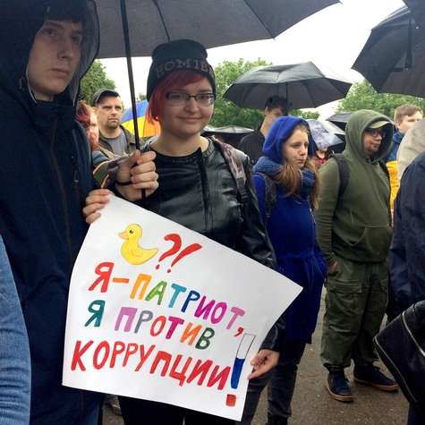 Лозунги на митинге 12 июня