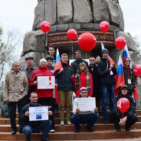 День рождения Владимира Путина — отличный повод прогуляться за Алексея Навального