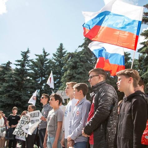 День России в Воронеже прошёл грандиозно