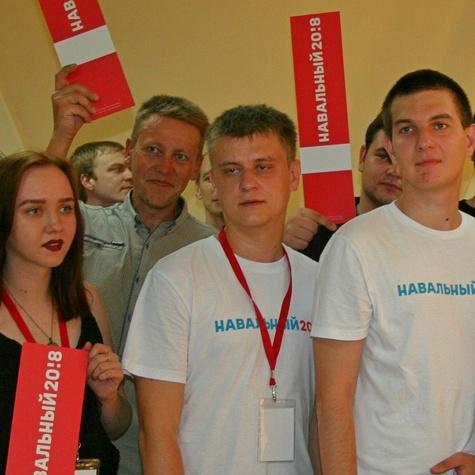 Открытие штаба в Белгороде