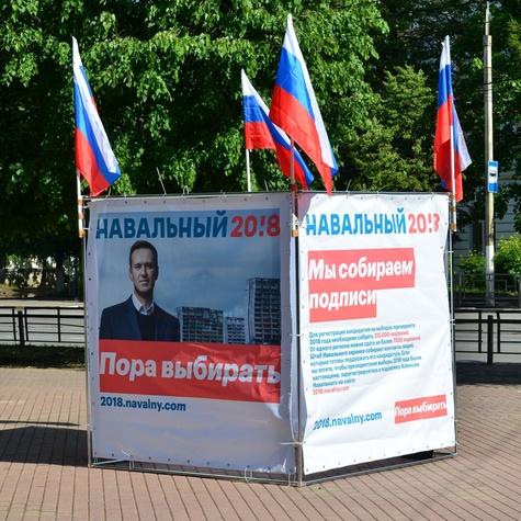 Куб на проспекте Ленина