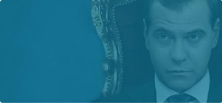 Расследование Навального «Онвам неДимон» посмотрели 25 млн человек
