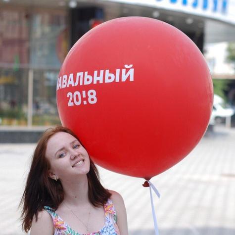 Помочь кампании можно просто гуляя с шаром
