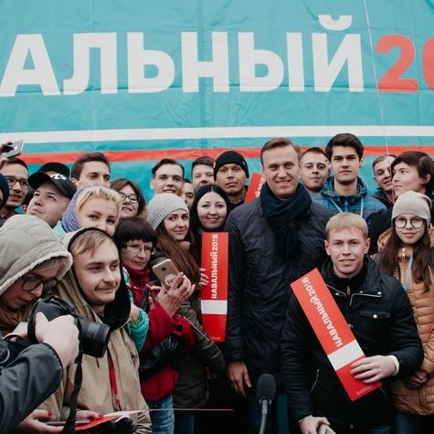 Встреча с Навальным
