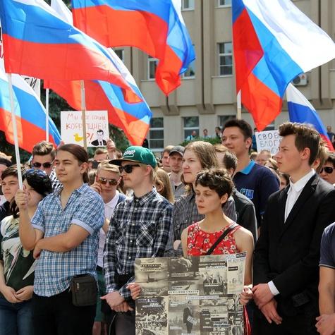 Атмосфера праздника и патриотизма в День России
