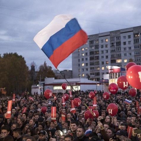 На митинг 1 октября пришло более 2500 человек