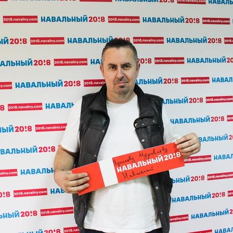 Вручение памятной таблички от Алексея Навального