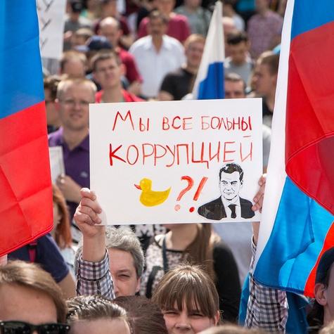 Уточка стала символом антикоррупционных протестов
