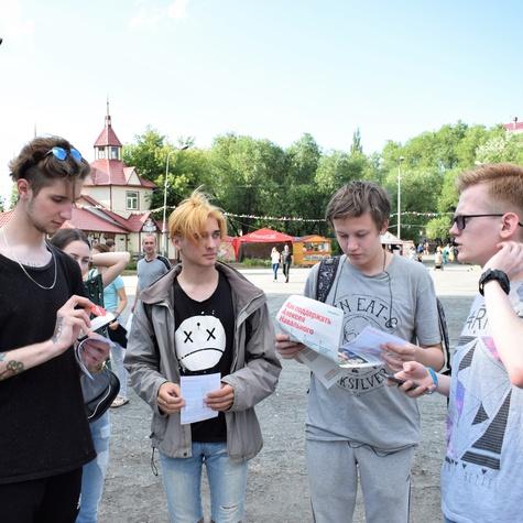 Заинтересованная молодежь