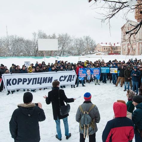 Киров против коррупции. 26 марта 2017 года
