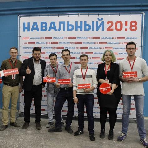 Леонид Волков с волонтерами штаба